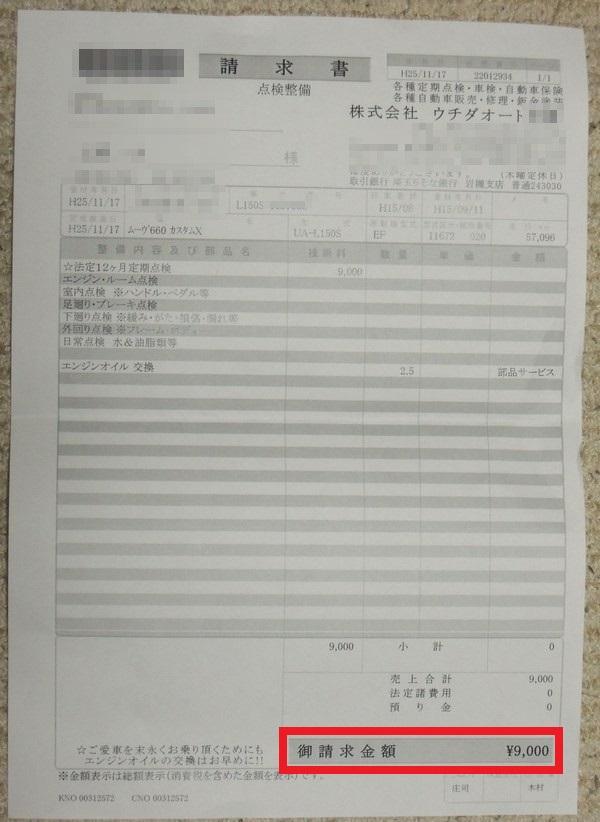DSCN3893