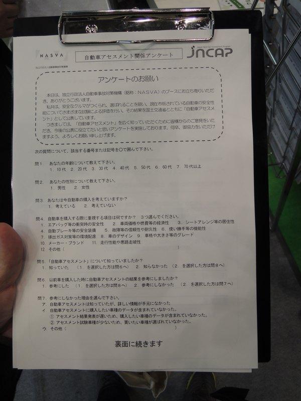 DSCN4700_2