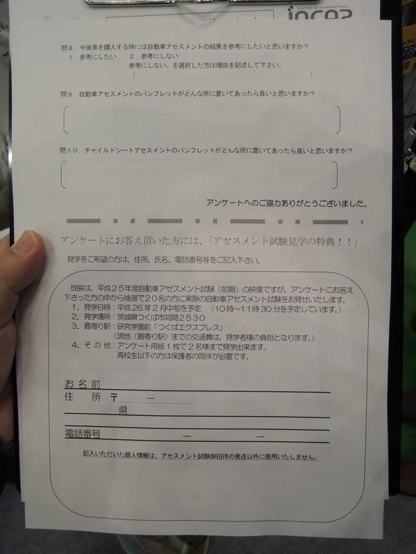 DSCN4701_2
