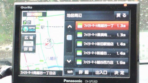 OK_現在地周辺検索_DSCN6130.MOV_000061528
