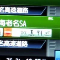 ゴリラ高速道路_temp.mp4_000121087_mod