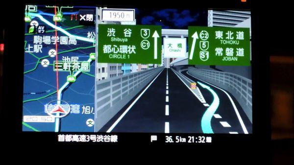 ゴリラ山手トンネル.mp4_000016016