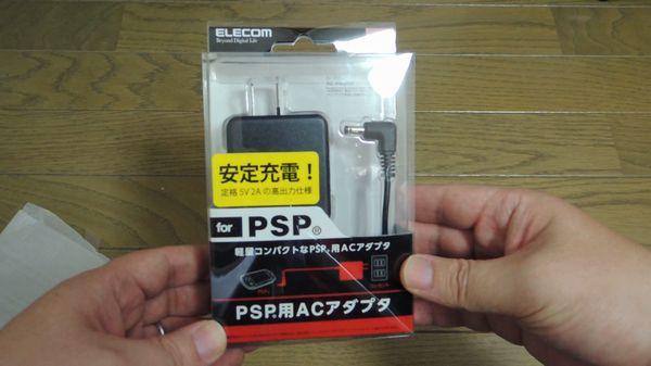 DSCN6389.MOV_000024457