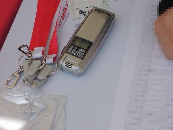 DSCN6442
