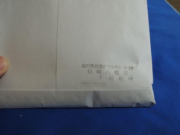 DSCN6853