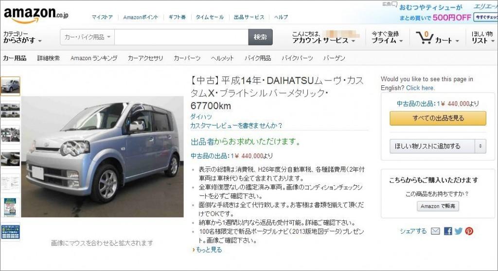 ama_car1