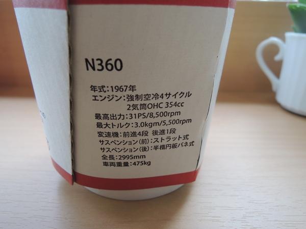 DSCN7431