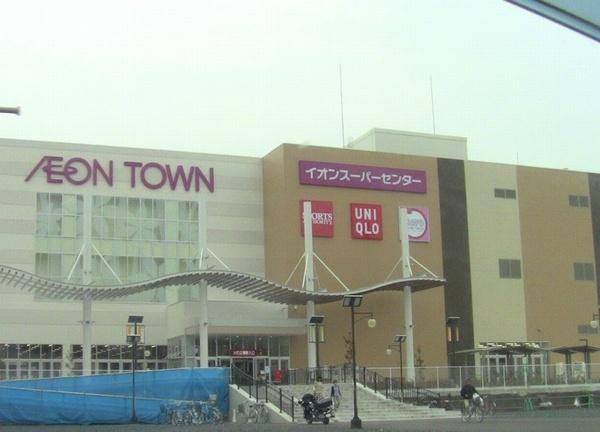 AEON_TOWN_Kamaishi