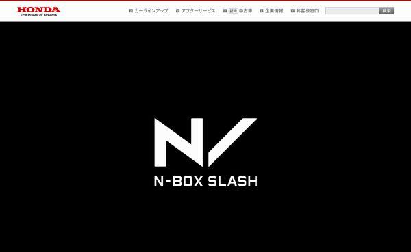 nboxslash2
