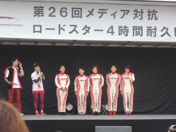 メディア4耐in筑波サーキット 女子チーム