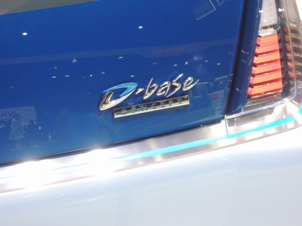 ダイハツ D-base リア