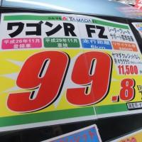 ヤマダ電機 ワゴンR FZ 99.8万円