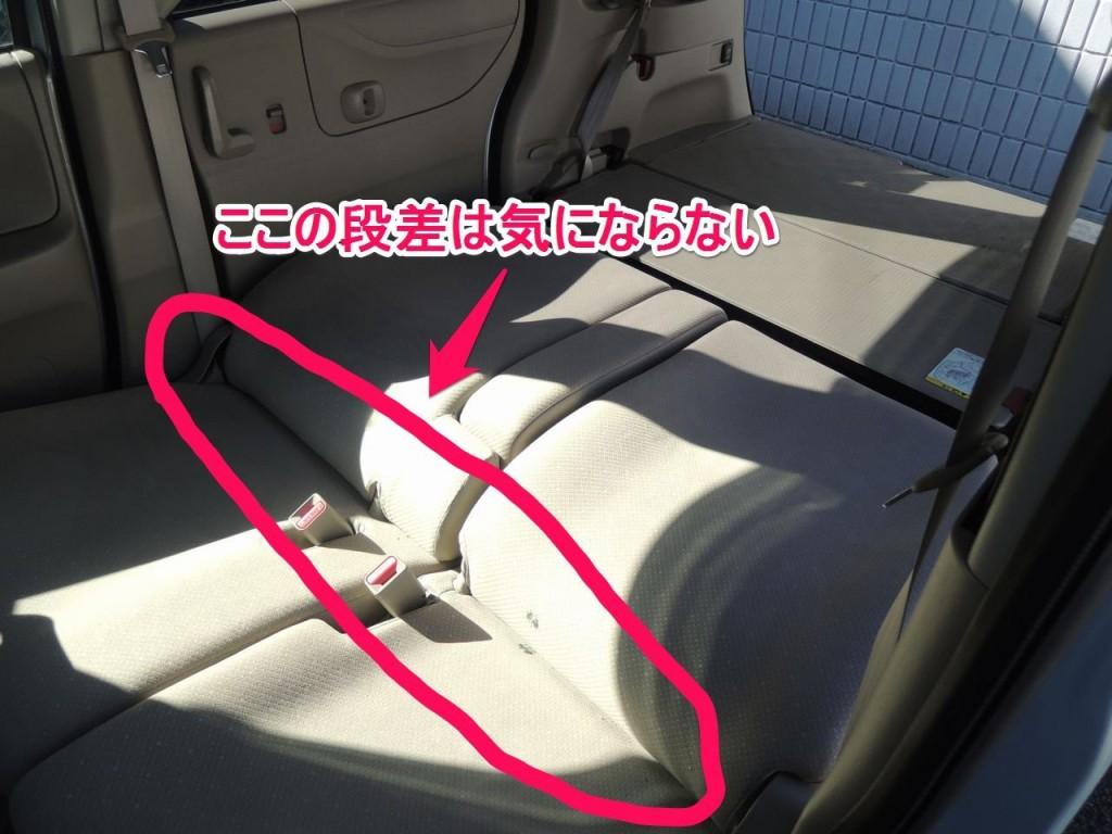 N-BOX+_段差